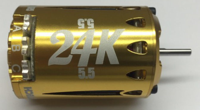 Trinity 24K 5.5 / 7,5T Turn Brushless Motor