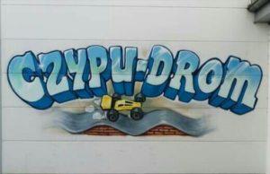 czypu_drom_logo