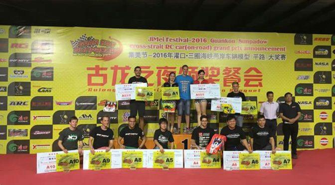 2016 Guan Kou Sunpadow Cross-Strait GP – Simon Kurzbuch siegt