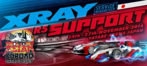 team_xray_v_aoc-support-2016_r5_add