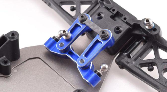 RDRP – Aluminium-Anlenkung B6