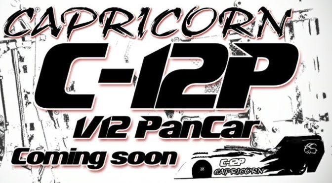 Capricorn C-12P PanCar – demnächst