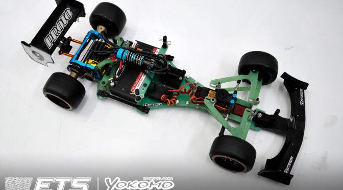 Chassisfokus Formel Proto V1 – Carles Echarri