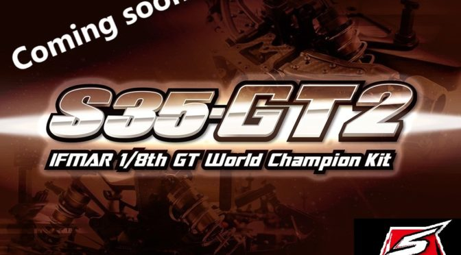 SWORKz S35-GT2 is coming soon