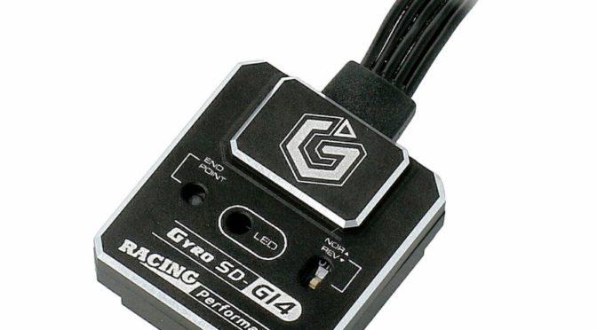 SRT Drift Car Gyro G14