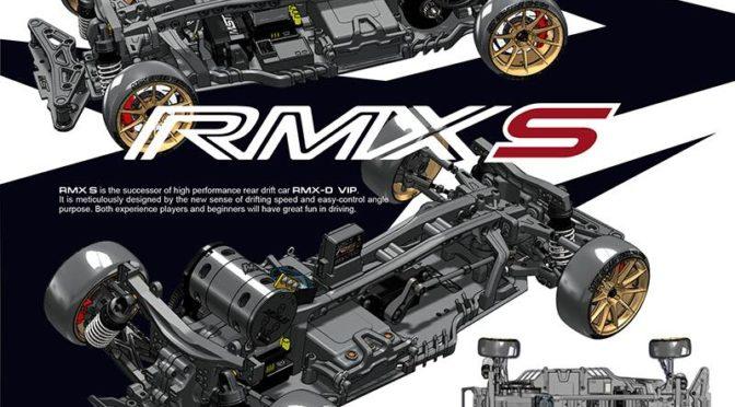 MST RMX S – Kommt bald