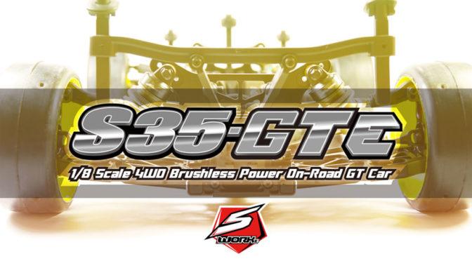 Neuer SWORKz Brushless GT Car – kommt demnächst