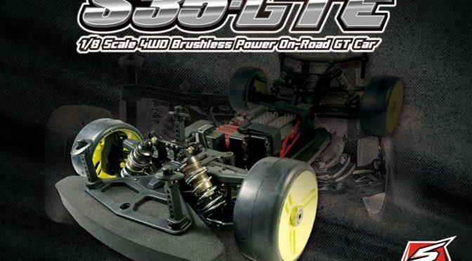 Last Teaser des SWORKz S35-GTE