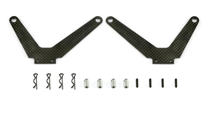 Cobra SRX8-E – Kohlefaserplatten für Saddle-Pack Layout