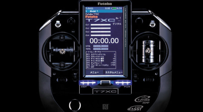 FUTABA T18SZ Limited Edition & FUTABA T7XC für RC-Cars