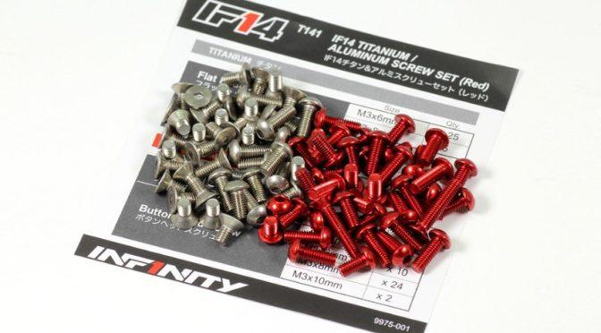 IF14 Titanium/Aluminium Schrauben-Set