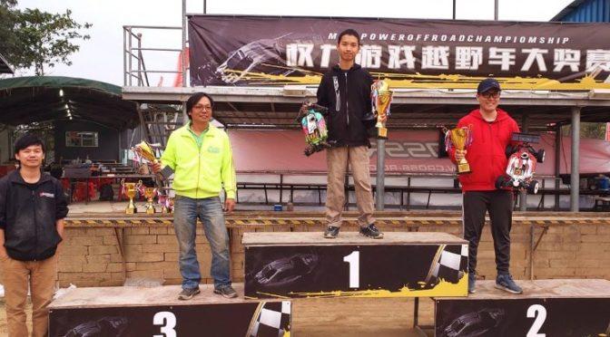 Jonathan Yeung siegreich bei der M.K. Power Offroad Meisterschaft R5