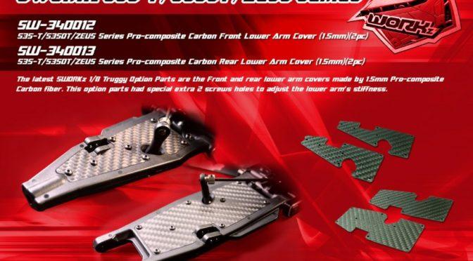 SWORKz Option-Parts für die S35-T / S350T / ZEUS