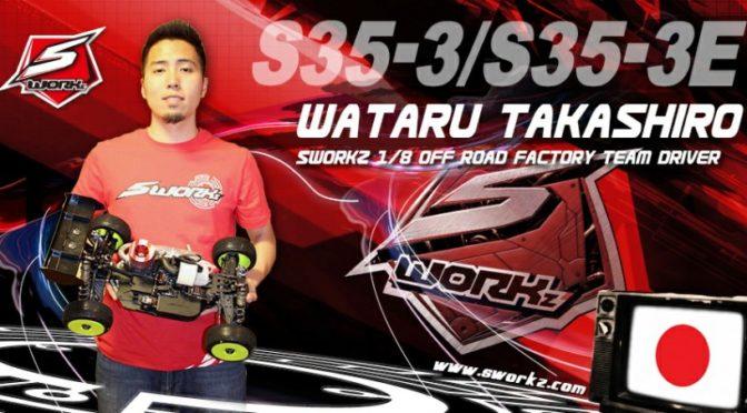 Wataru Takashiro wechselt zu SWORKz