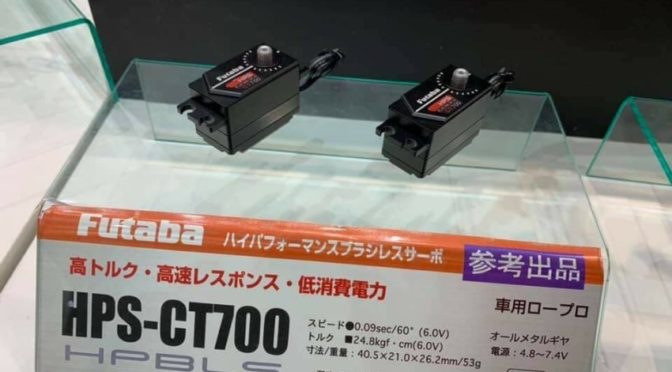 Futaba stellt das kräftige CT 700 Servo vor
