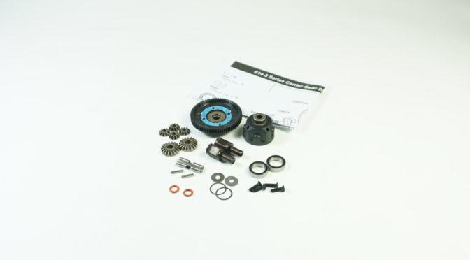 Sworkz präsentiert das S14-3 Series Center Gear Differenzial