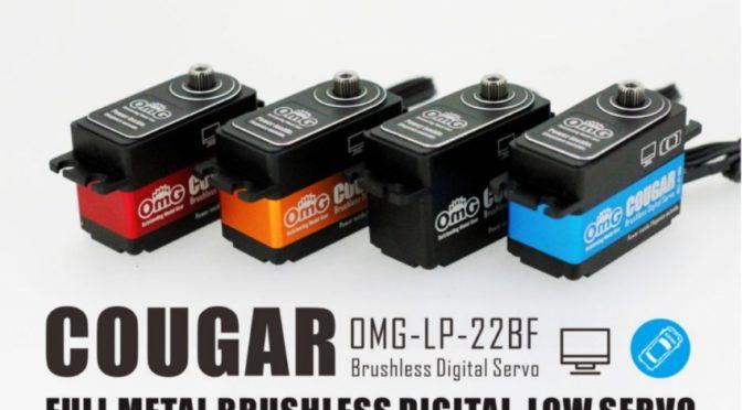 Cougar OMG LP-22BF programmierbar