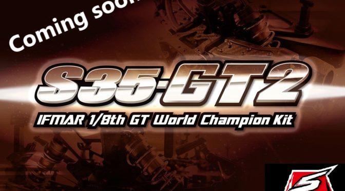 SWORKz S35-GT2 is coming soon