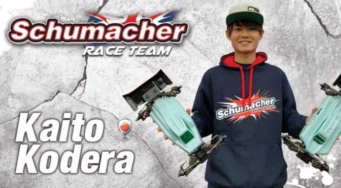 Kaito Kodera wechselt zum Schumacher Racing Team